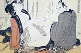 Katsukawa Shunchō (勝川 春湖) was a Japanese designer of ukiyo-e style Japanese woodblock prints, who was active from about 1783 to about 1795.<br/><br/>Although a student of Katsukawa Shunshō, Shunchō's output, which consists mostly of prints of beautiful women, more closely resembles the work of Torii Kiyonaga.<br/><br/>Shunchō also designed many shunga prints, which also resemble those of Torii Kiyonaga.