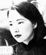 Jiang Qing (Chiang Ch'ing, March 1914 – May 14, 1991) was the pseudonym that was used by Chinese leader Mao Zedong's last wife, a major Communist Party of China power figure.<br/><br/>She went by the stage name Lan Ping during her acting career, and was known by various other names during her life. She married Mao in Yan'an in November 1938, and is sometimes referred to as Madame Mao in Western literature, serving as Communist China's first first lady.<br/><br/>Jiang Qing was most well-known for playing a major role in the Cultural Revolution (1966–76) and for forming the radical political alliance known as the 'Gang of Four'. When Mao died in 1976, Jiang lost the support and justification for her political activities. She was arrested in October 1976 by Hua Guofeng and his allies, and was subsequently accused of being counter-revolutionary.<br/><br/>Though initially sentenced to death, her sentence was commuted to life imprisonment in 1983, however, and in May 1991 she was released for medical treatment. Before returning to prison, she committed suicide.