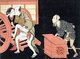 Suzuki Harunobu (鈴木 春信, 1724 – July 7, 1770) was a Japanese woodblock print artist, one of the most famous in the Ukiyo-e style. He was an innovator, the first to produce full-color prints (nishiki-e) in 1765, rendering obsolete the former modes of two- and three-color prints.Harunobu used many special techniques, and depicted a wide variety of subjects, from classical poems to contemporary beauties (bijin, bijin-ga). Like many artists of his day, Harunobu also produced a number of shunga, or erotic images.During his lifetime and shortly afterwards, many artists imitated his style. A few, such as Harushige, even boasted of their ability to forge the work of the great master. Much about Harunobu's life is unknown.